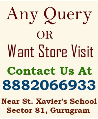 Any Query Call us at 8882066933